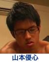 YushinYamamoto.png