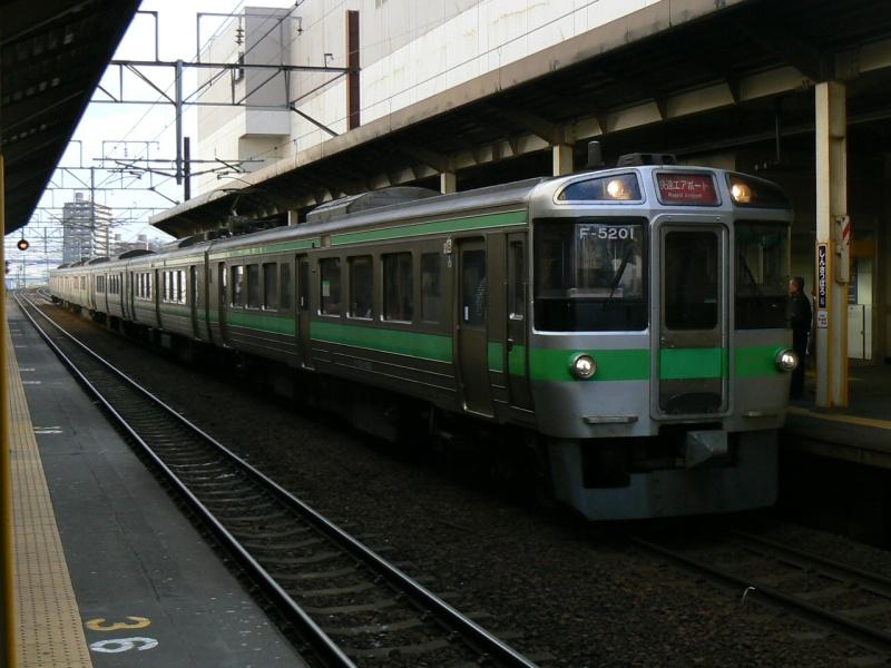 P13007493.jpg
