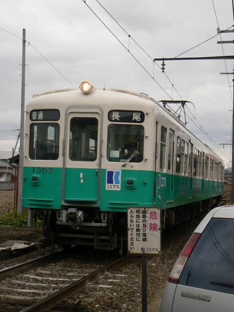 P13101324.jpg