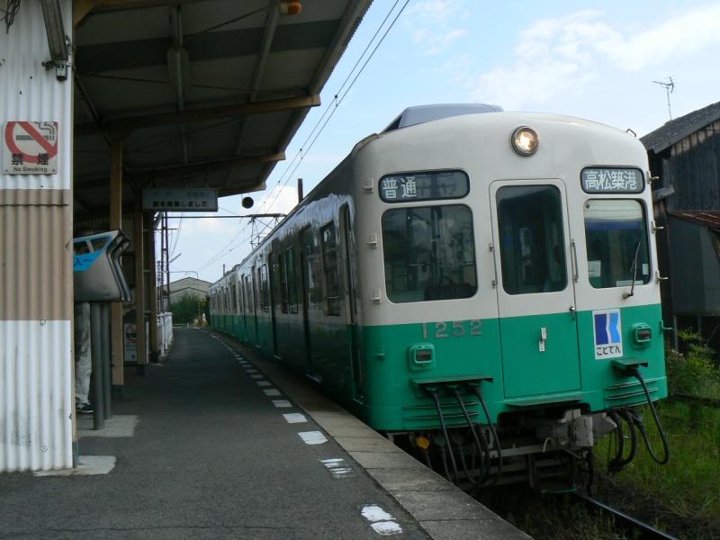 P13203203.jpg