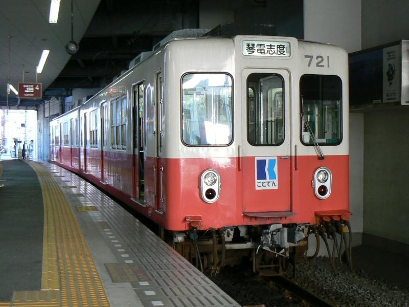 P13304336.jpg