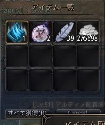 2017-02-17_38899485.jpg