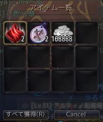 2017-02-18_7173075.jpg