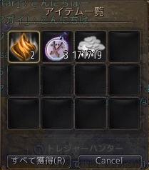 2017-03-23_87038840.jpg
