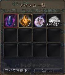 2017-03-23_89011554.jpg