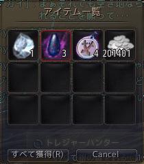 2017-03-23_89803661.jpg