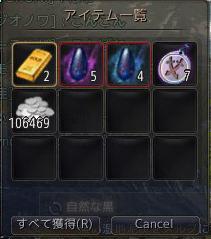 2017-03-29_105046868.jpg