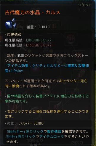 2017-03-29_106215455.jpg