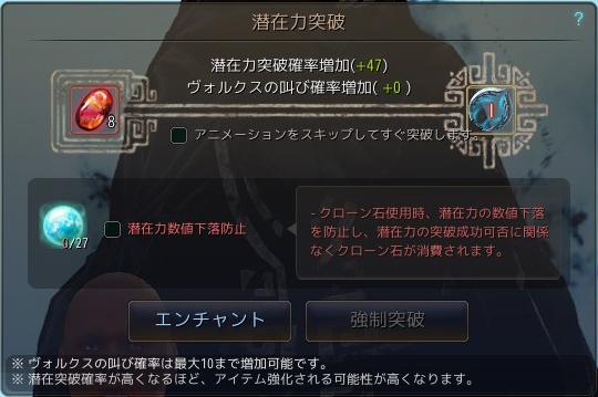 2017-03-30_146526060.jpg