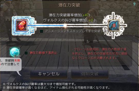 2017-03-30_163405904.jpg
