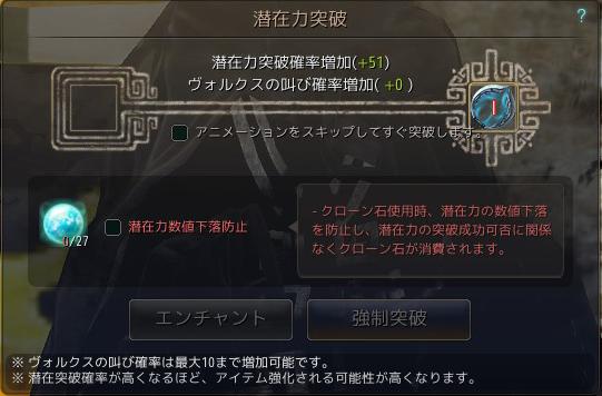 2017-03-30_163443514.jpg