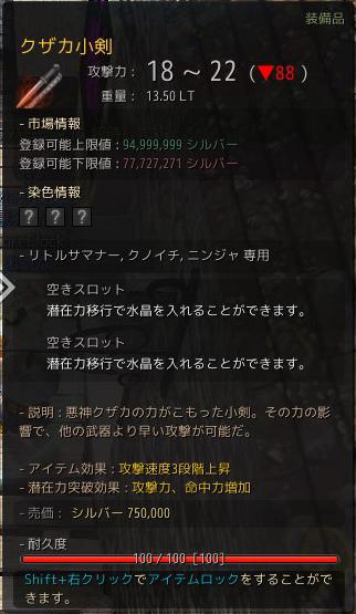 2017-04-17_3559256.jpg