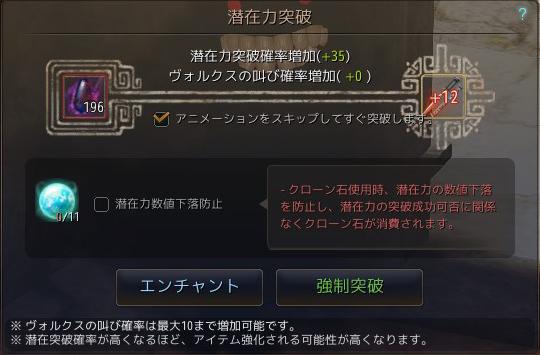 2017-04-17_5155761.jpg