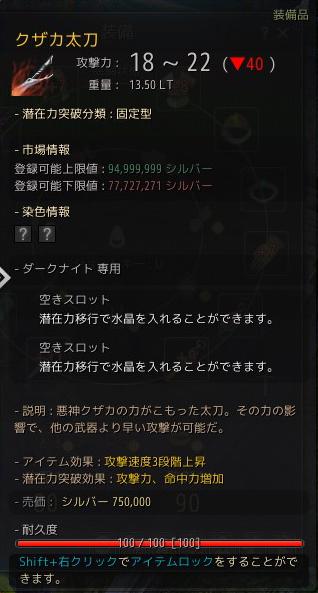 2017-04-21_49406758.jpg