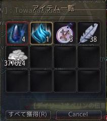 2017-04-21_7056417.jpg
