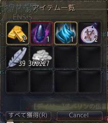 2017-04-22_126536464.jpg