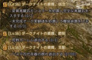 2017-04-26_5995516.jpg