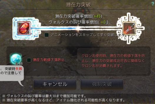 2017-04-29_19300149.jpg