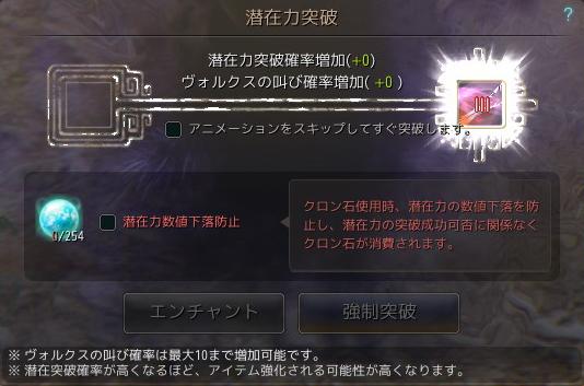 2017-04-29_19303767.jpg