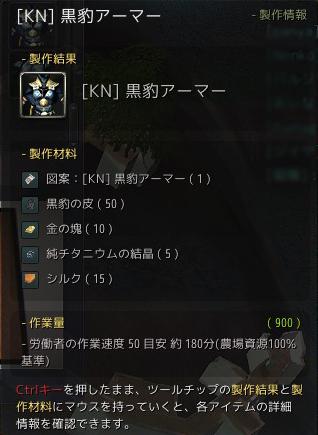 2017-05-18_54166660.jpg