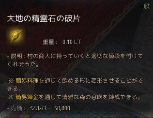 2017-05-19_120060178.jpg