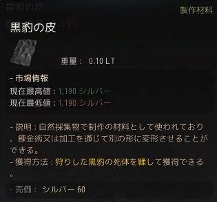 2017-05-19_7115359.jpg