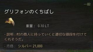 2017-05-19_92068942.jpg