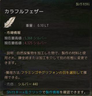 2017-05-19_92072892.jpg