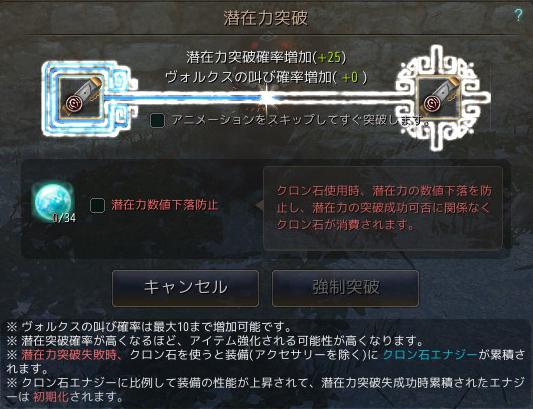 2017-06-08_2455760.jpg