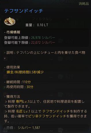 2017-06-21_25444458.jpg