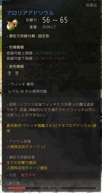 2017-06-28_16899104.jpg