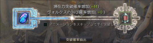 2017-08-20_95139875.jpg