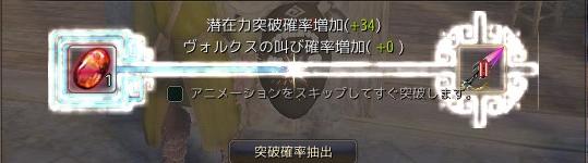 2017-08-25_47070646.jpg