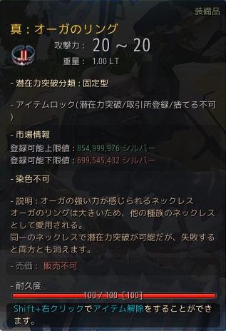 2017-08-25_47370989.jpg
