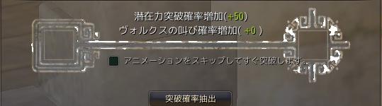 2017-08-26_128802645.jpg