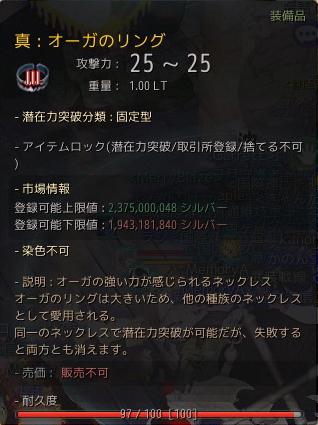 2017-08-26_13730997.jpg