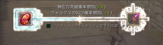 2017-09-14_34091065.jpg