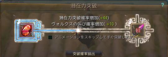 2017-09-14_34221804.jpg
