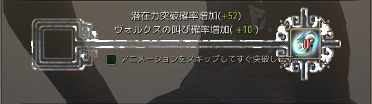 2017-09-19_29064544.jpg