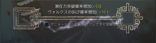 2017-09-19_29748777.jpg