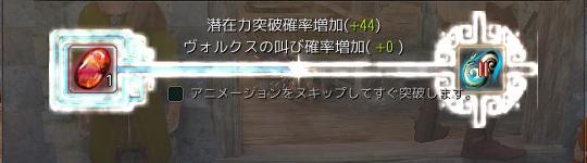 2017-09-19_29836813.jpg