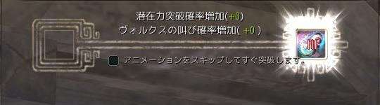 2017-09-19_30720823.jpg