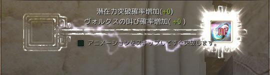 2017-09-27_66560015.jpg