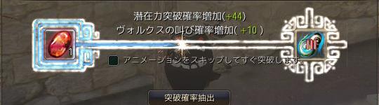 2017-09-27_66613152.jpg