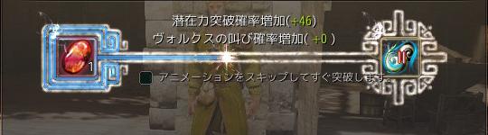 2017-09-27_69454982.jpg