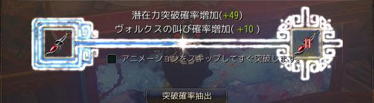 2017-09-27_70892401.jpg