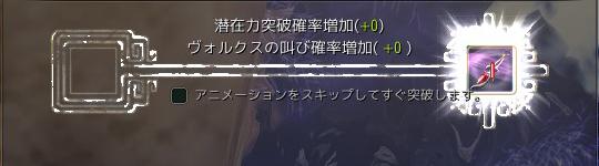 2017-09-27_73195660.jpg