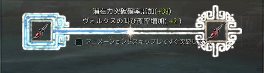 2017-09-27_73264199.jpg
