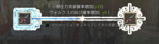 2017-09-27_75999747.jpg