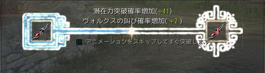2017-09-27_76072312.jpg